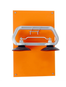 double cup panel lifters